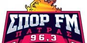 Παναχαϊκή-Ηρακλής ζωντανά  στον ΣΠΟΡ FM Πάτρας 96,3
